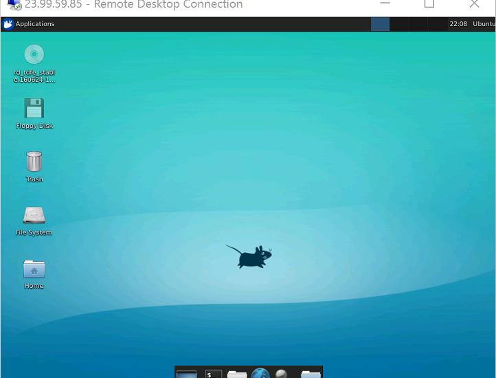 RDP и VPN к Linux с Windows